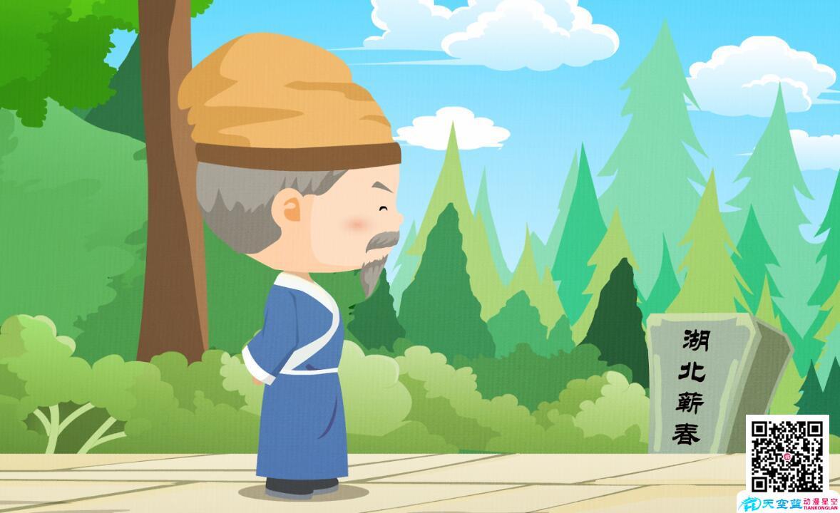 专业的MG动画制作公司教你辨认MG动画的好坏
