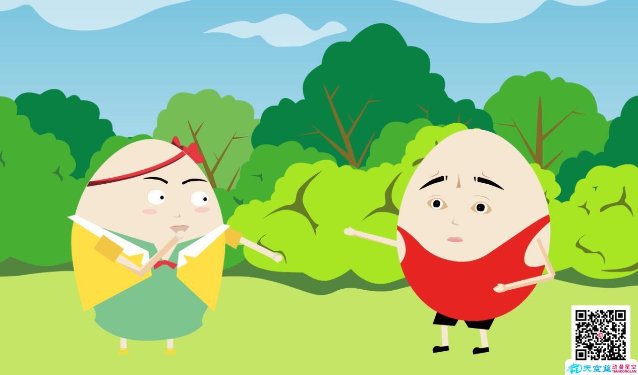 Flash动画制作「黄冈楚福园虫草鸡蛋」动漫视频宣传片