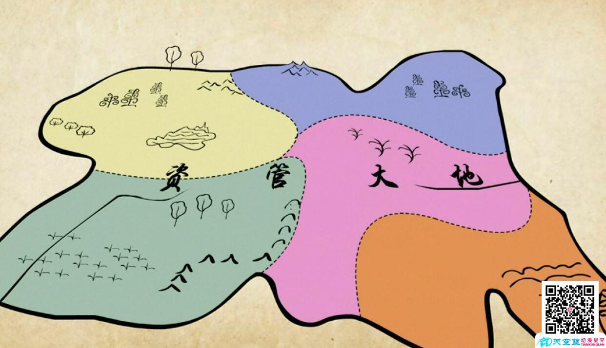 Flash动画制作「长江财富王国的节日盛宴」年会动漫宣传片
