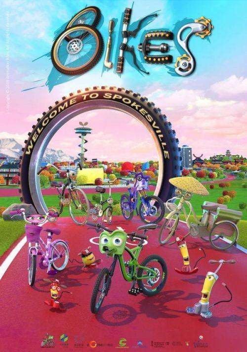 动画电影《自行车总动员》将在西班牙上映 动漫星空 第1张