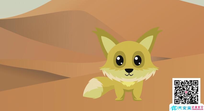 科普动画制作《沙狐的耳朵为什么大而长?》