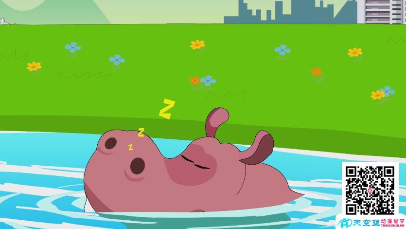科普动画制作《为什么河马睡觉的姿势很奇特?》