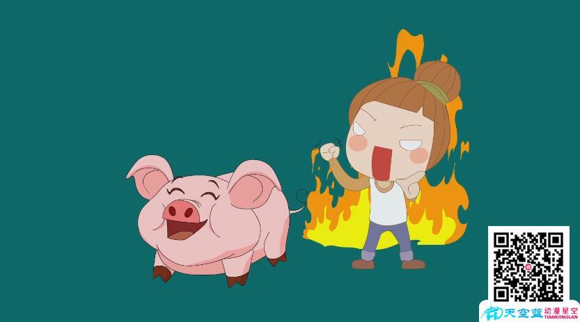 科普动画制作《猪真的很笨吗?》