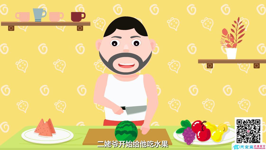一岁宝宝吃什么水果好呢3.jpg