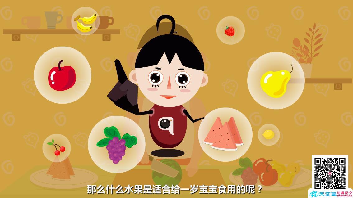 一岁宝宝吃什么水果好呢4.jpg