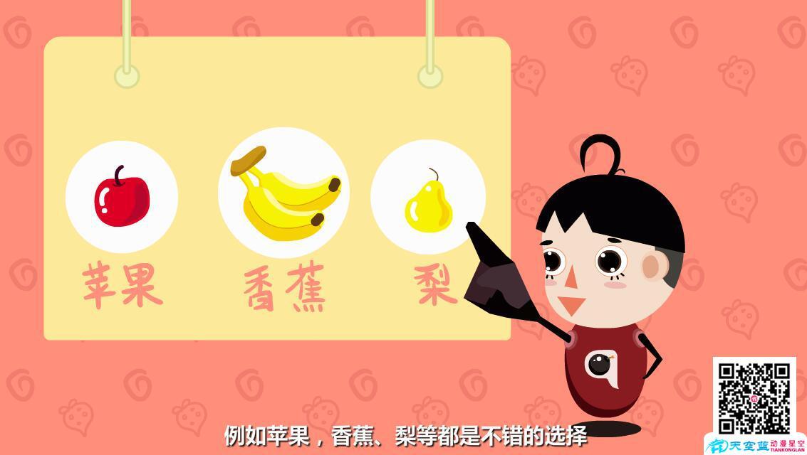 一岁宝宝吃什么水果好呢6.jpg