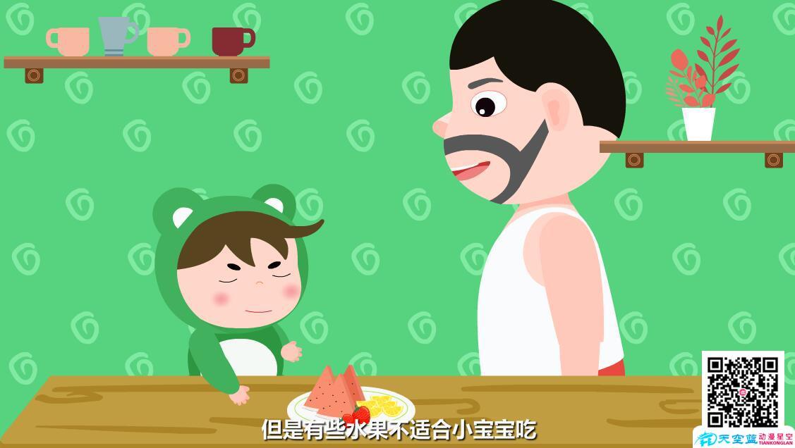 一岁宝宝吃什么水果好呢7.jpg