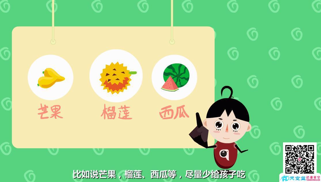 一岁宝宝吃什么水果好呢8.jpg