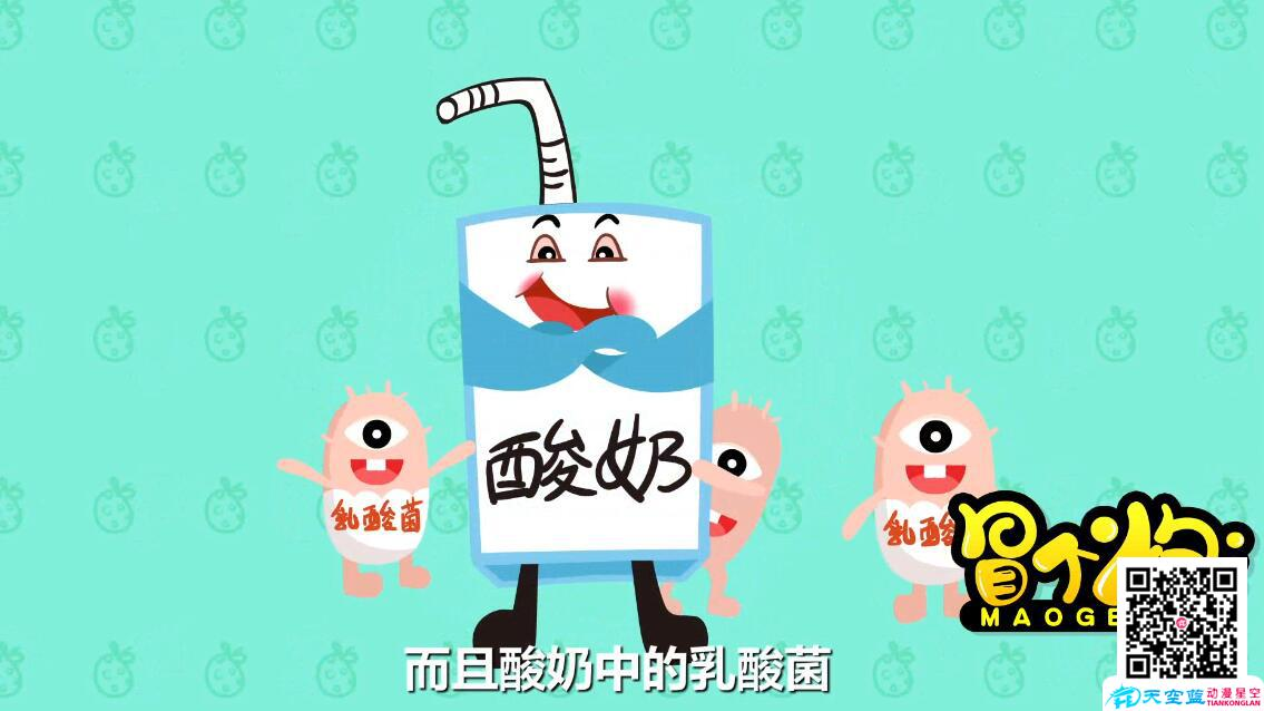 宝宝多大可以开始喝酸奶4.jpg