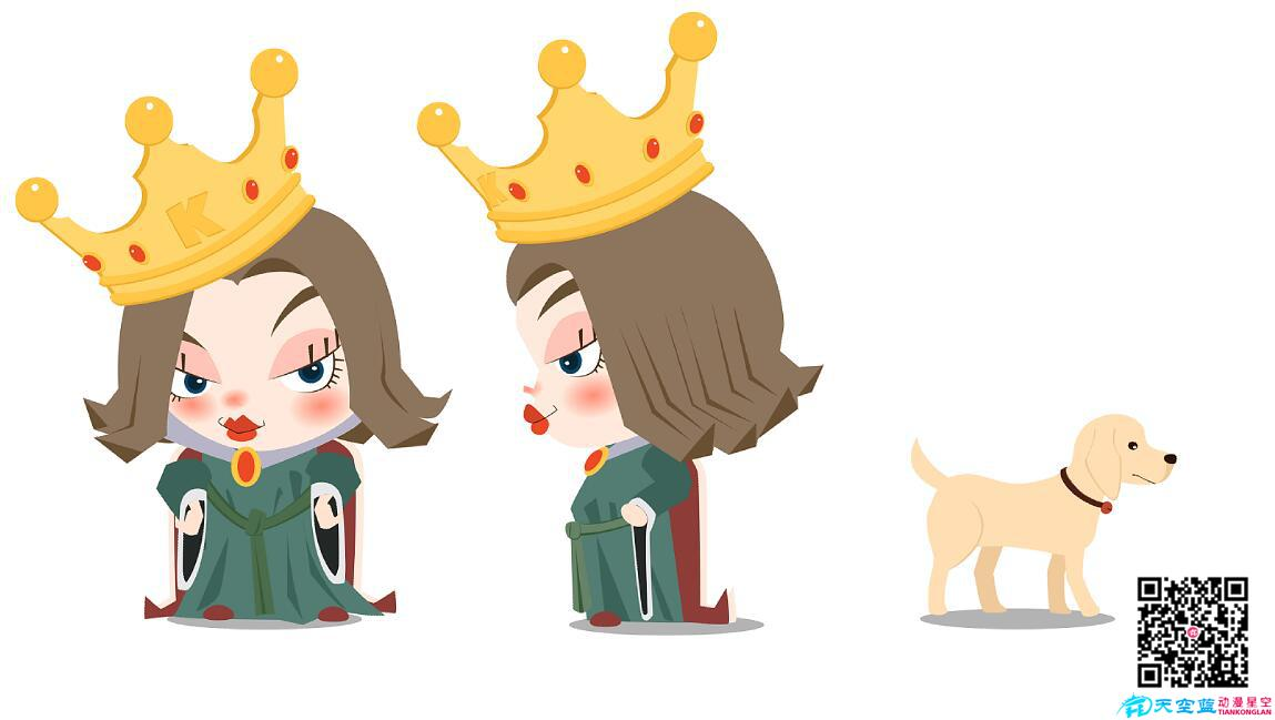 kaiser创意LOGO标识动画