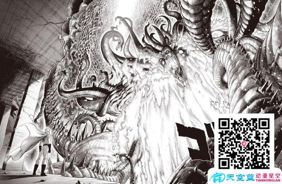 《一拳超人》重制漫画暂停更新 村田雄介:很疲倦