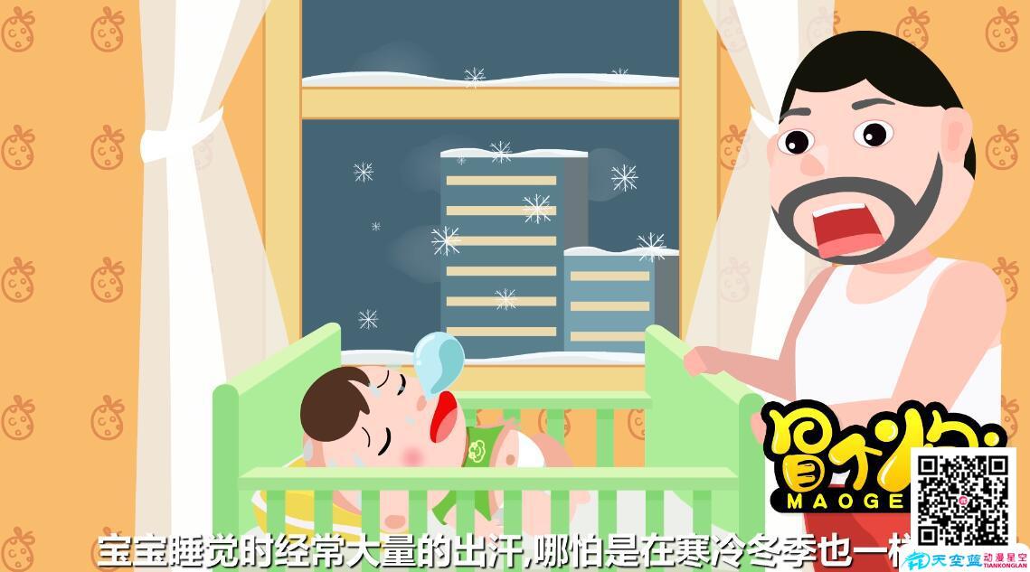 五个月宝宝缺钙的临床表现出汗.jpg