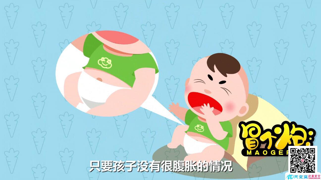 育儿知识动画制作脚本《新生儿惊厥的原因?》