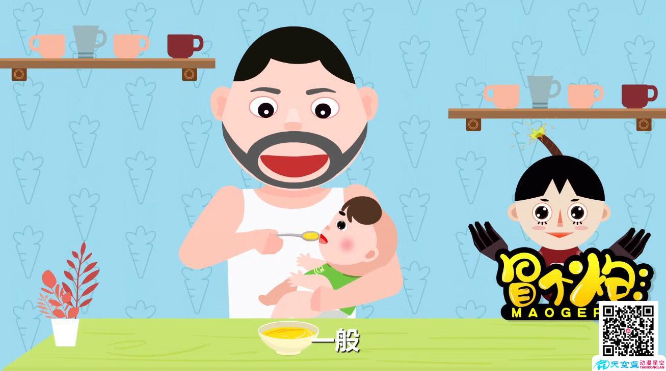 《预防儿童性早熟》育儿科普知识动画制作脚本