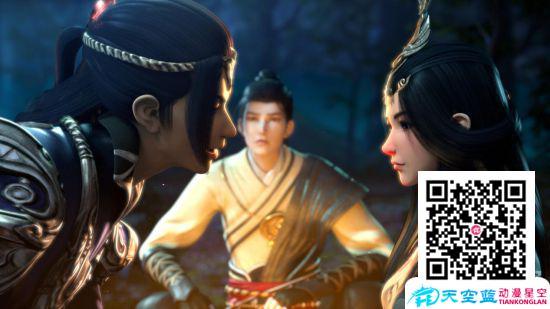 《太乙仙魔录之灵飞纪》第三季:三人同行