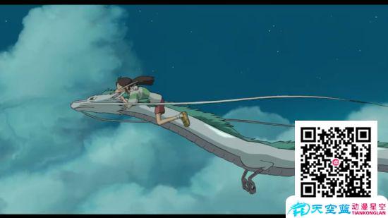 《千与千寻》内地定档6月21日 再探宫崎骏奇幻世界