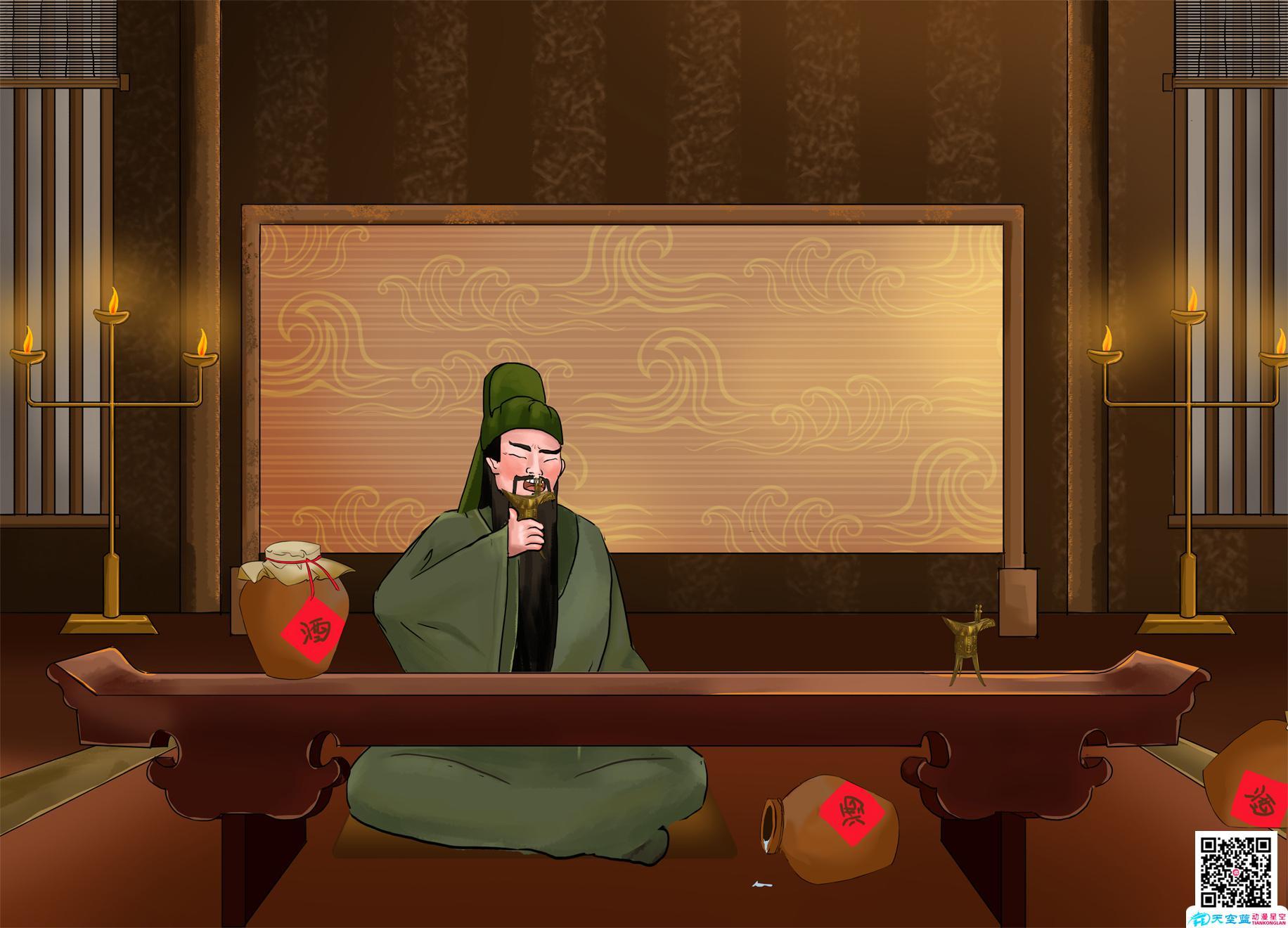 北京mg动画广告制作报价及合作流程介绍