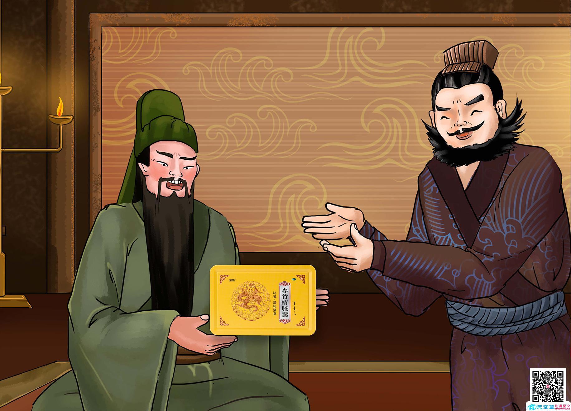 原创动画广告视频创意脚本《京新药业-参竹精胶囊》