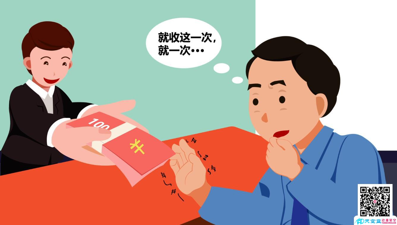 「mg动画制作」什么是mg动画?武汉地铁里面播放的动画短视频是怎么制作的呢?