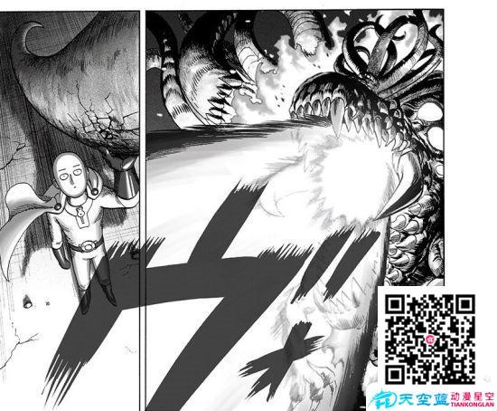 《一拳超人》重制版漫画150话:这就是恐惧吗?