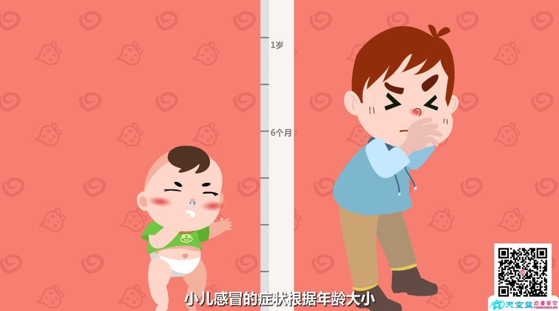 小儿感冒的症状有哪些年龄大小.jpg