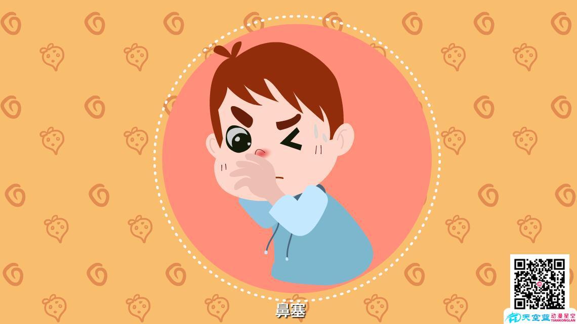 小儿感冒的症状有哪些?鼻塞.jpg
