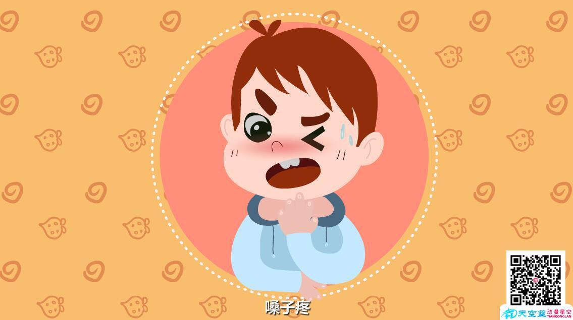 小儿感冒的症状有哪些?嗓子疼.jpg