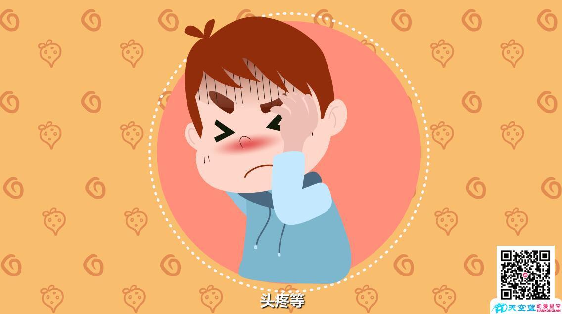 小儿感冒的症状有哪些?头疼.jpg