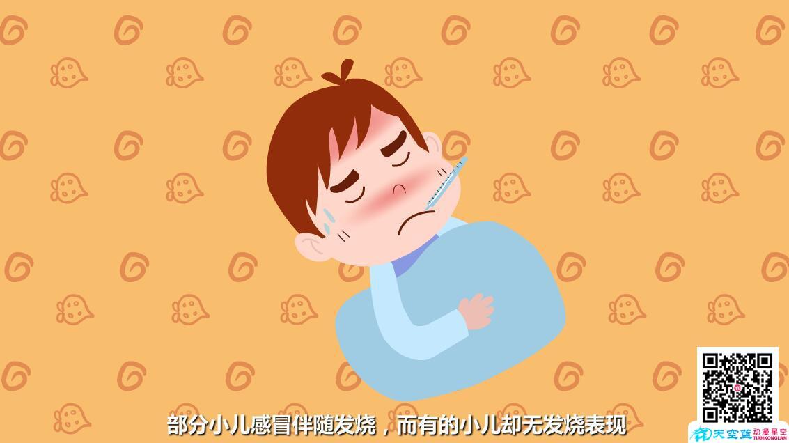 小儿感冒的症状有哪些?发烧.jpg