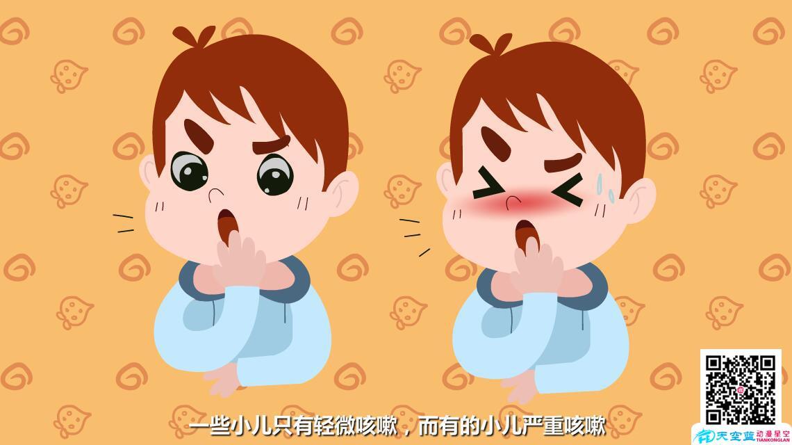 小儿感冒的症状有哪些?咳嗽.jpg