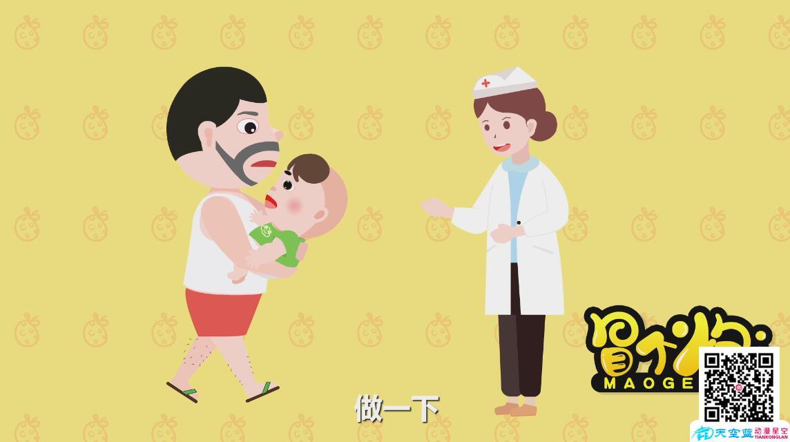 五个月宝宝老是摇头正常吗医院就诊查看.jpg