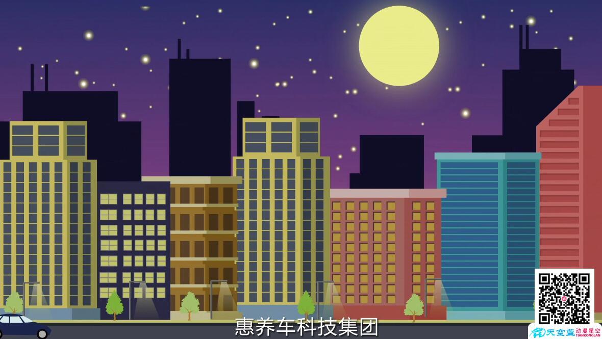 广州mg动画制作公司如何进行报价?