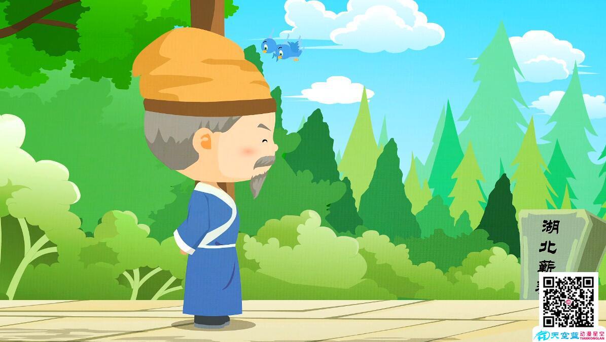 《李时珍-今年的我500岁》创意动画视频制作蕲春.jpg
