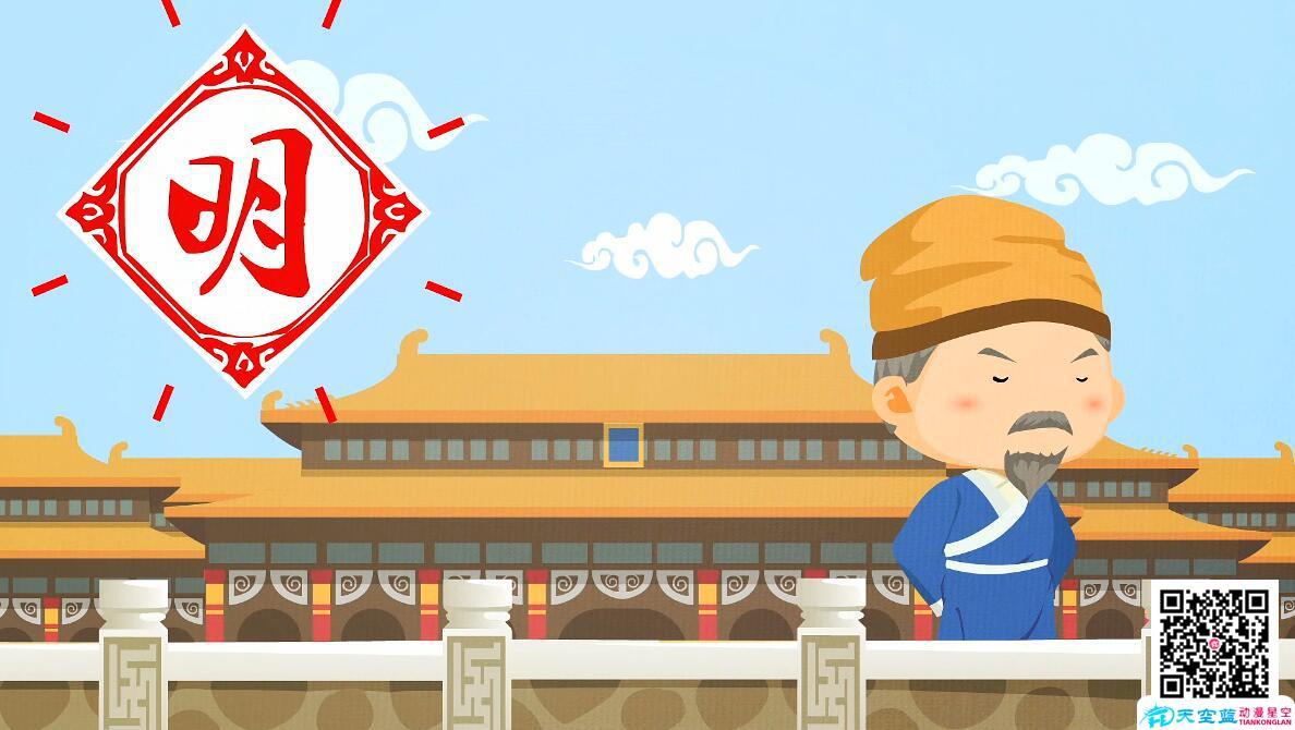 《李时珍-今年的我500岁》创意动画视频制作明朝.jpg