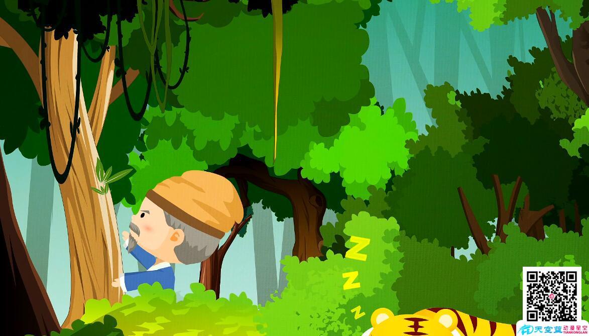 《李时珍-今年的我500岁》创意动画视频制作深山老林.jpg