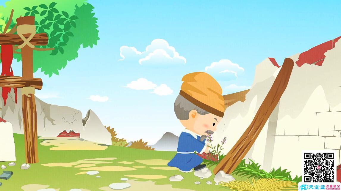 《李时珍-今年的我500岁》创意动画视频制作穷乡僻壤.jpg