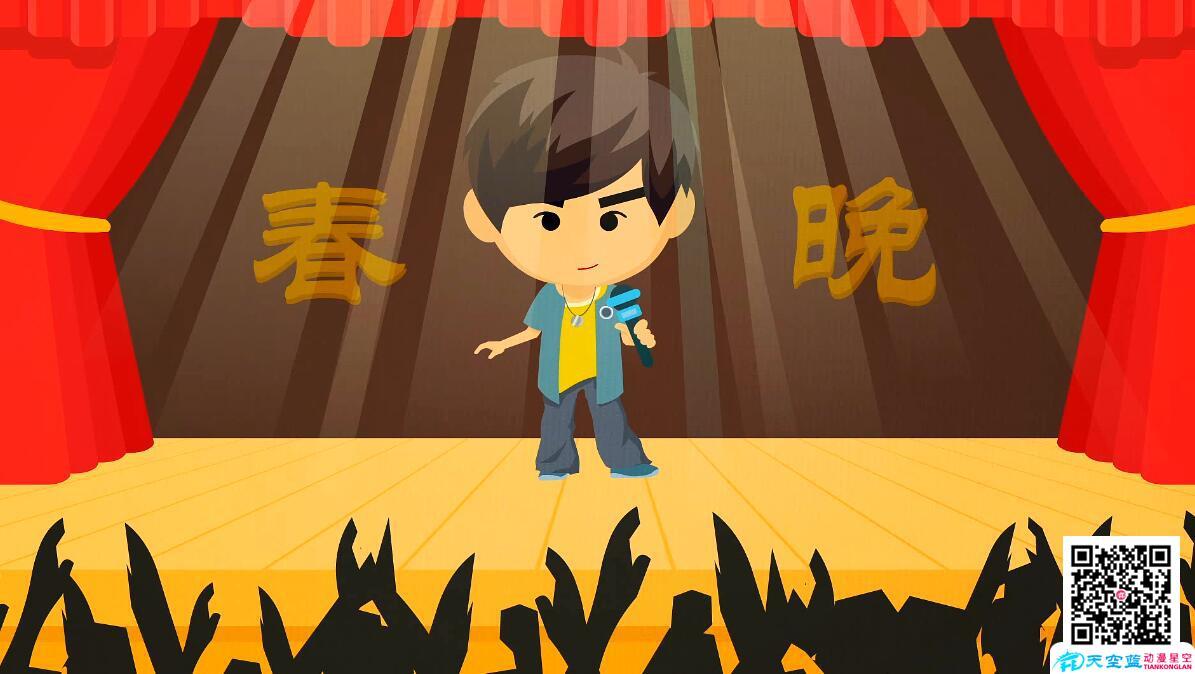 《李时珍-今年的我500岁》创意动画视频制作周杰伦.jpg