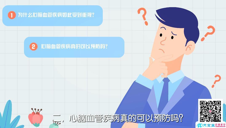 北京mg动画制作创意体现在哪些方面?