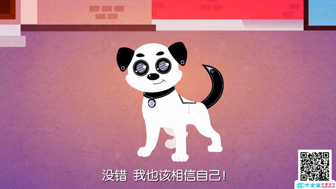 《旺福迎渝郎》动画宣传片制作相信自己.jpg
