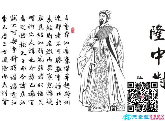 中国动漫魂断20世纪,如今只是日美的画皮