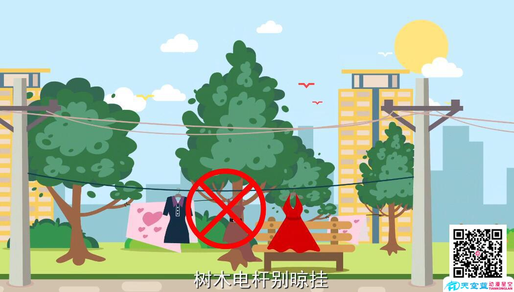 「mg动画制作技巧」MG动画自习室教程