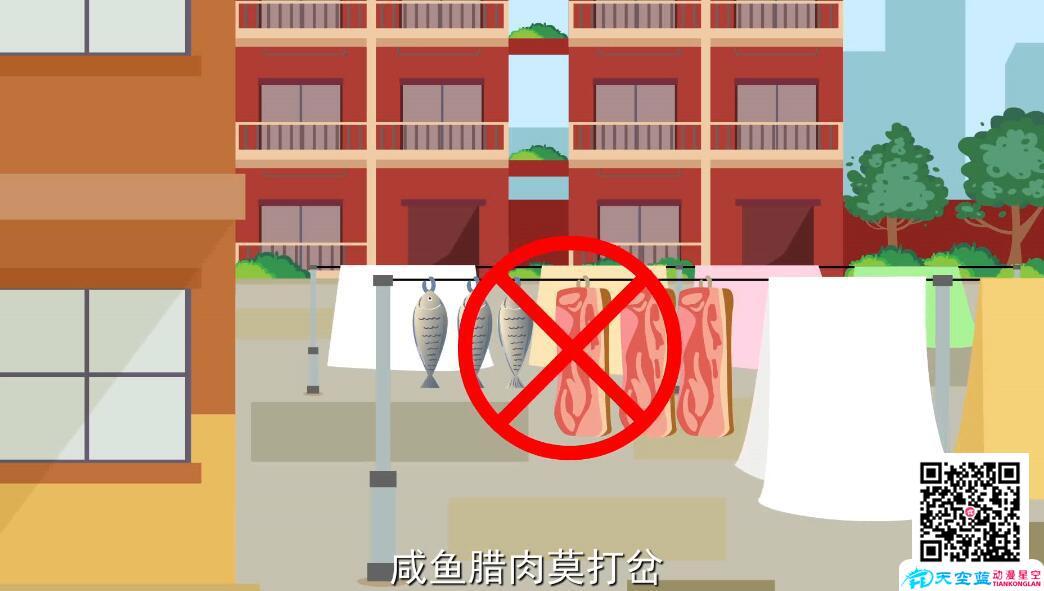 武汉市政府《文明美丽晾晒衣物》公益宣传动画视频制作策划