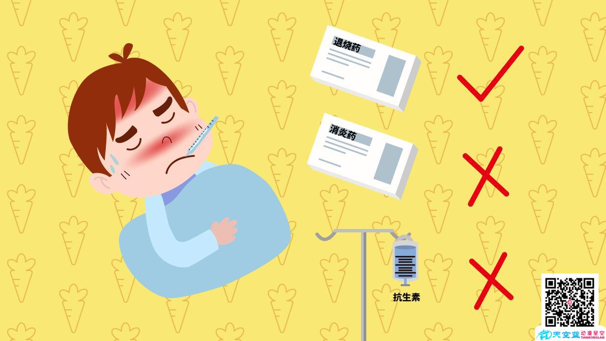 常见儿童用药误区科普滥用抗生素.jpg
