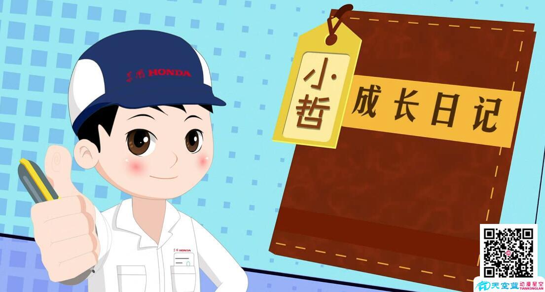 MG公益动画广告宣传片片头设计