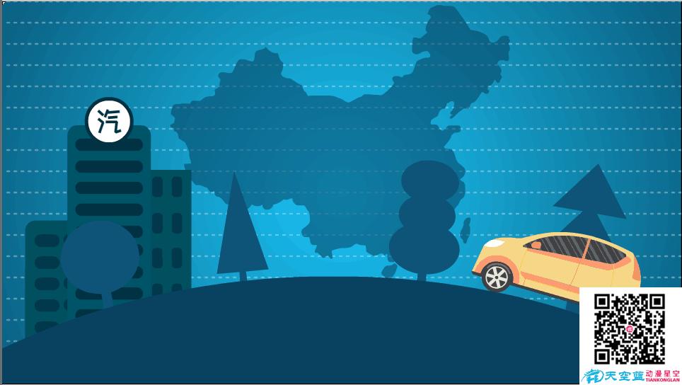东风标识解析及电池集成应用平台汽车.png