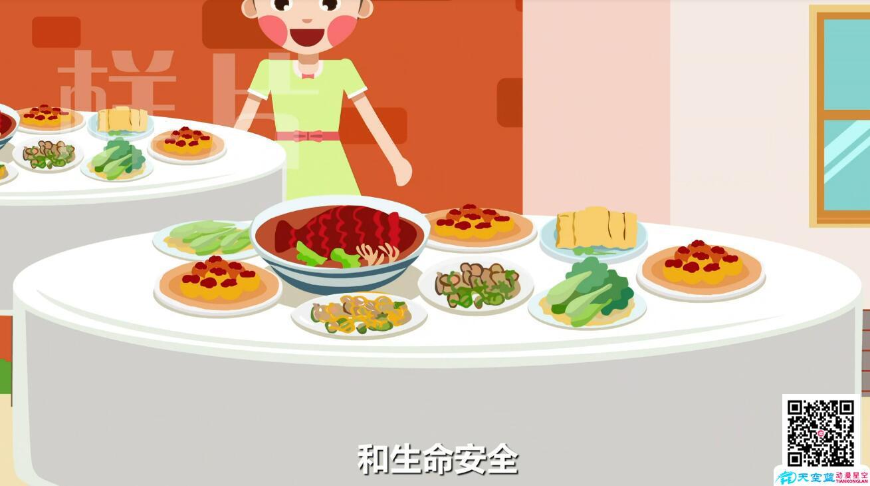 农村集体聚餐申报管理云平台餐桌.jpg