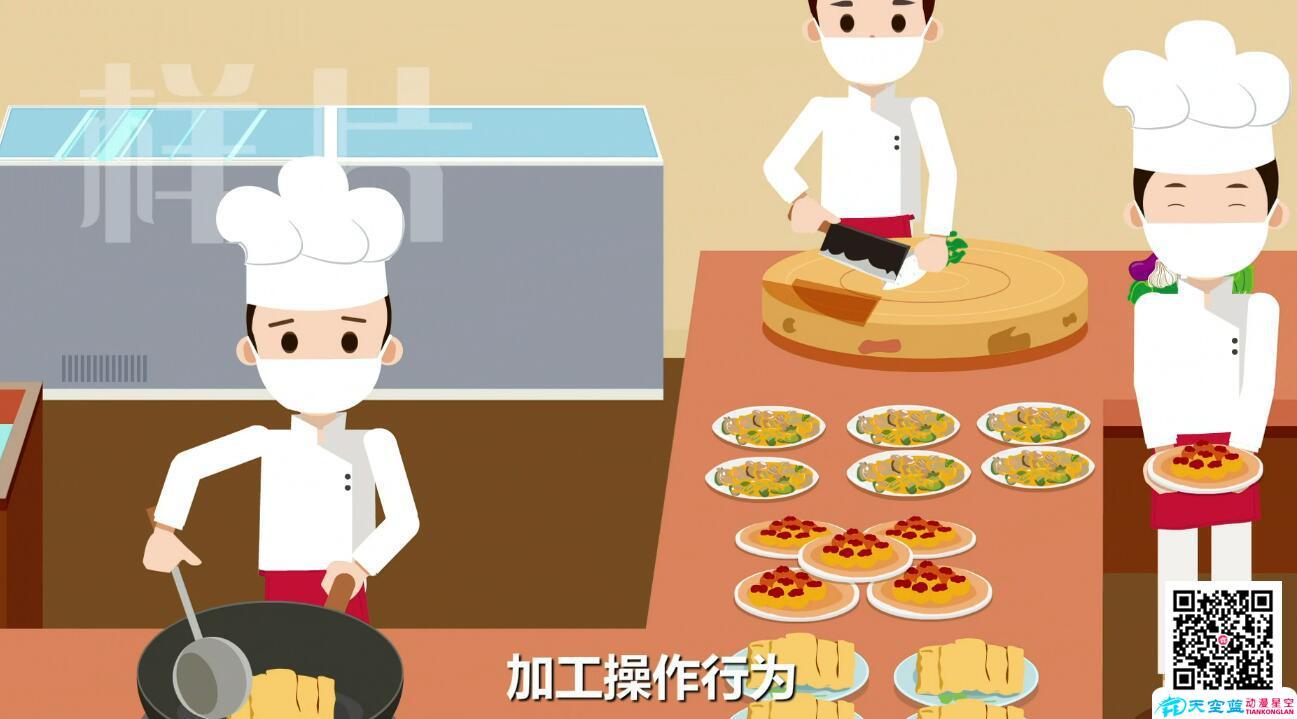 农村集体聚餐申报管理云平台厨房.jpg
