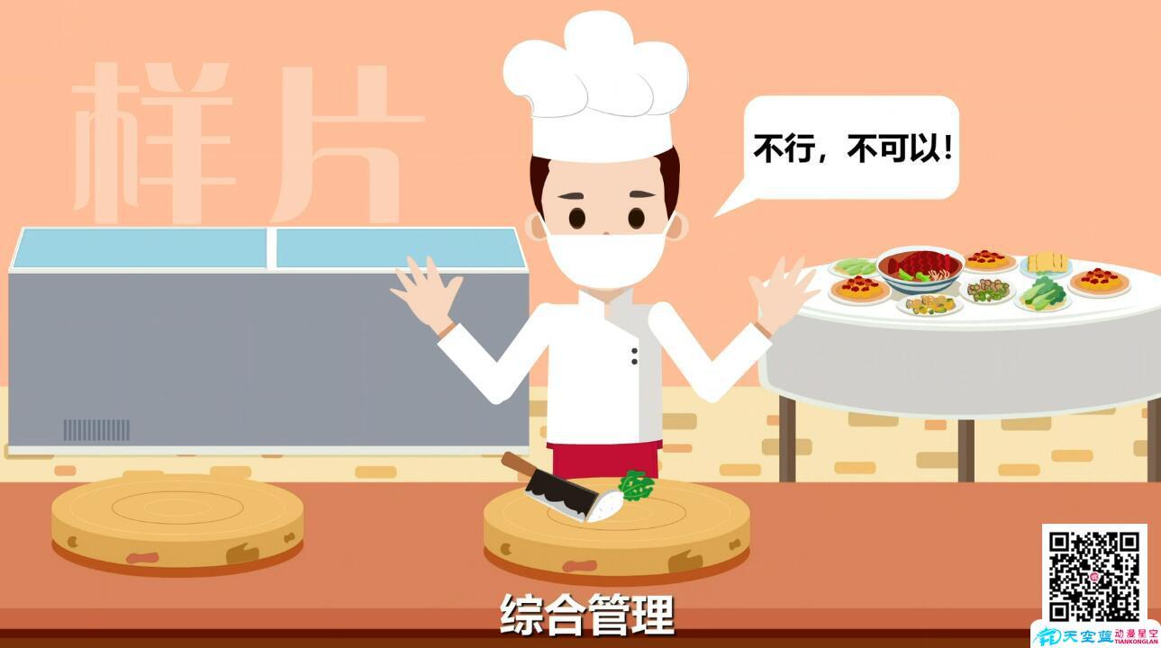 农村集体聚餐申报管理云平台不可以.jpg