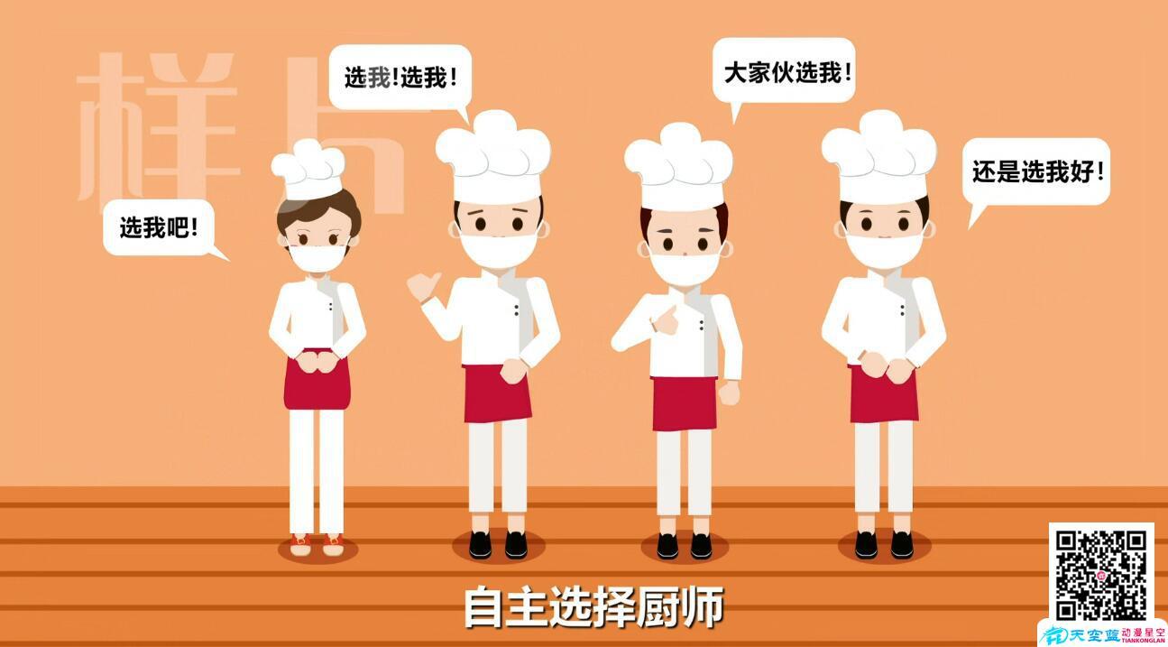 农村集体聚餐申报管理云平台厨师.jpg
