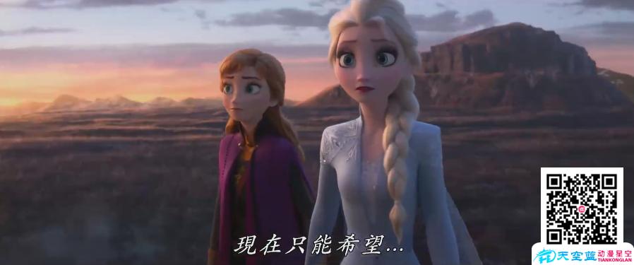 《冰雪奇缘2》第二弹PV公开!11月22日北美上映